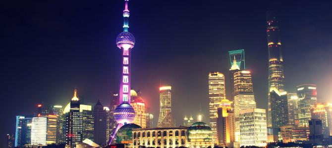 Faschingsurlaub in Shanghai für 422€